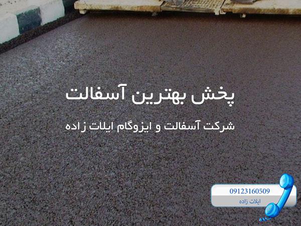 pakhasss-asfalt